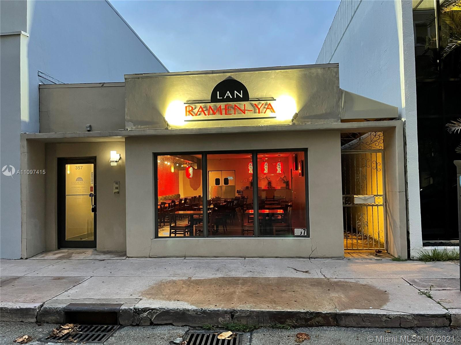 355  Alcazar Ave  For Sale A11097415, FL